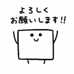 Sho T さんのプロフィール写真