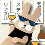 puru さんのプロフィール写真